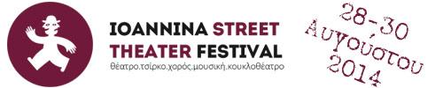 3 street fest