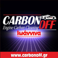 Carbon Off - Ιωάννινα