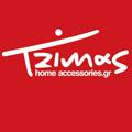 Tzimas Home Accessories
